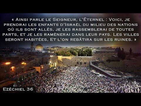Le Conflit Israélo-palestinien Disséqué - Partie 1 : Influence Et Héritage Biblique D'Israël