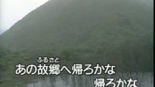 懐メロカラオケ 「北国の春」 原曲 ♪千 昌夫.