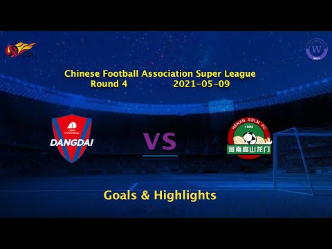 Chongqing Lifan Henan Construction Goals And Highlights