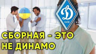 Что думают испанские болельщики о сборной Украины Новости футбола сегодня