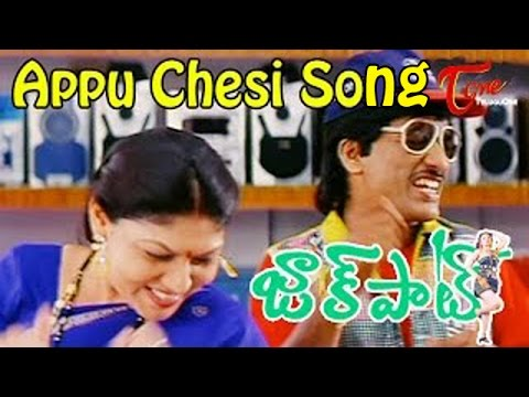 Appu tamil movie songs - Senses of cinema world poll