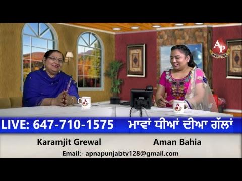 Maavan Dhiyan Diyan Gallan Episode 3