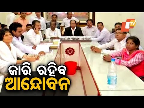 Orissa High Court lawyers to continue cease work strike till October 10
