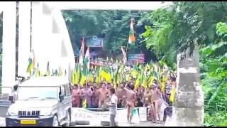 Tripura Land Nacked really