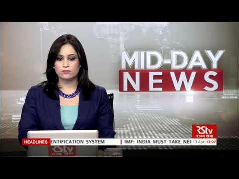 English News Bulletin – Apr 13, 2018 (1 pm)