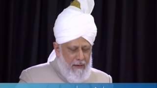 Brisbane, Australia: Reception in honour of Hazrat Mirza Masroor Ahmad (Oct 23, 2013)