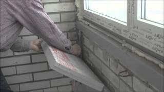 Утепление стен лоджии техноплексом XPS(Мой сайт:http://rem-kwart.com/ Монтаж плит техноплекса на стены лоджии с использованием штукатурно-клеевой смеси,..., 2015-01-13T19:50:46.000Z)