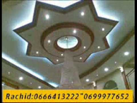 Decoration platre plafant youtube for Decoration ba13