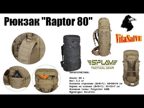 купить Купить Немецкий Военный Рюкзак