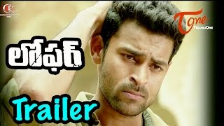 Loafer Movie Theatrical Trailer | Varun Tej, Disha Patani