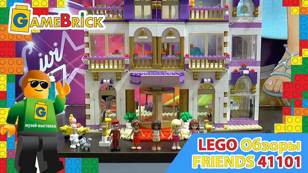 LEGO FRIENDS ✿ Summer 2015 Sets ✿ ЛЕТНИЕ НОВИНКИ 2015 ✿ Melanie .