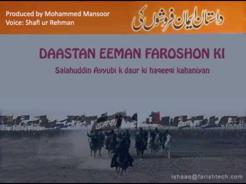 Dastan Iman Faroshon Ki Full Book Pdf