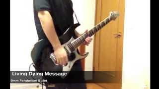 【ギター】9mm Parabellum Bullet Living Dying Message