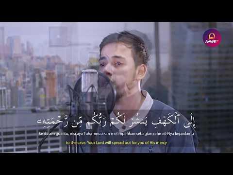 Download Lagu САЛИМ БАХАНАН. Сура АЛЬ КАХФ. Salim Bahanan Surat Al Kahfi