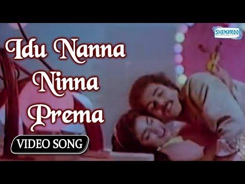 Watch Kannada Hit Songs - Idu Nanna Ninna Prema From prema loka
