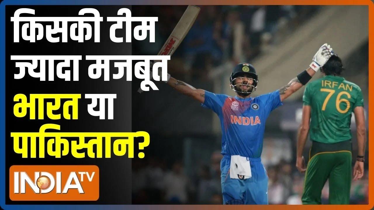 Download India के खिलाफ मैच से पहले प्रेशर में पाकिस्तान! देखें India Tv की महाकवरेज जिओ न्यूज के साथ | T-20