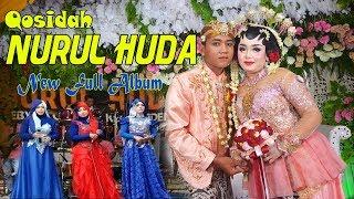 Full album qosidah nurul huda live mojolasan sidorejo
