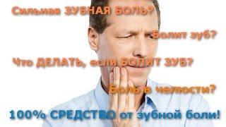 Лечение зубов в Алматы. Стоматология Vita Medcity — Вот, где нужно зубы лечить!(, 2015-04-19T11:06:12.000Z)
