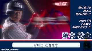 現役応援歌、10分間にお付き合いください。 (川本選手のみ今年の紹介動...