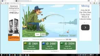 BTC fish  Прибыльный биткоин кран  15 000 Сатоши в час  Без вложений