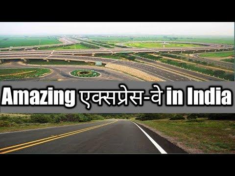 Amazing expressway in india