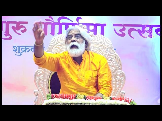 Satyam Dnyanam Anantam Brahma (सत्यं ज्ञानमनंतं ब्रह्म) - Shri Dnyanraj Manik Prabhu Maharaj