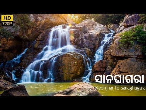 Sanaghagara Waterfall !! Full view of Sanaghagara , odisha !Tourism place in Odisha!