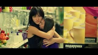 Imprintband - Не Рань Любовь (Official Music Video)