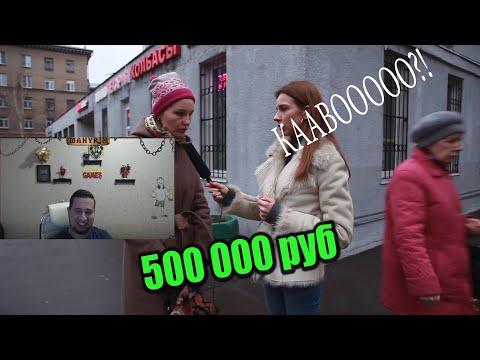 Манурин смотрит Сколько должен зарабатывать мужчина Средняя зарплата в Москве в спальных районах