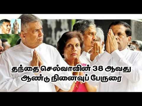 Father Selva´s 38 th anniversary commemorative lecture