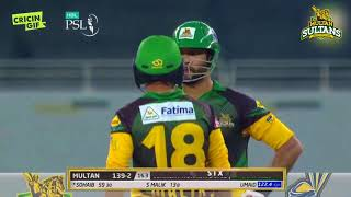 Sohaib Maqsood - 85 off 42 balls