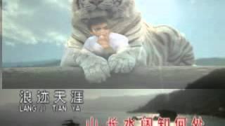 Ni Shi Feng er wo Shi Sha-An An