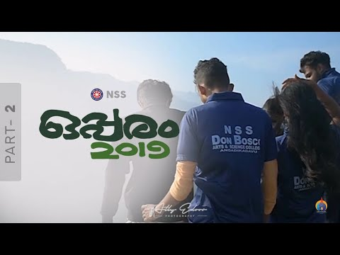 Opparam 2K19   NSS Camp Recap Part #02   Don Bosco Arts & Science Colleg...