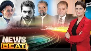 Quaid ka Pakistan | News Beat | SAMAA TV | Paras Jahanzeb | 25 Dec 2016