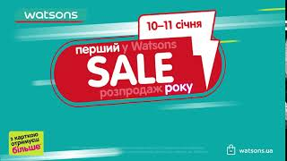 10 11 січня перший у Watsons розпродаж року 2 дні знижки на все та  30 на білі цінники