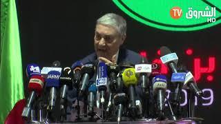 بن فليس: سنقضي على النظام الشمولي بنظام شبه برلماني