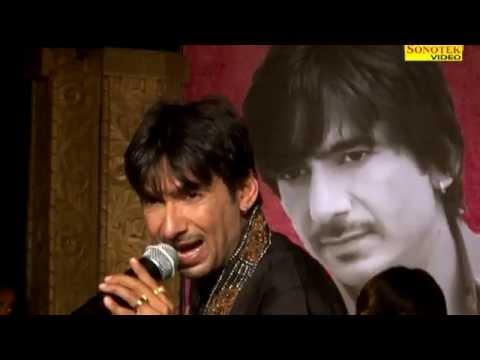 Yo Pani Aakhya Ka   यो पाणी आख्या का   Gajender Phogat   Latest Haryanvi Songs   Sonote