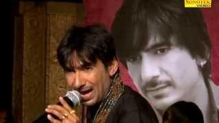 Yo Pani Aakhya Ka | यो पाणी आख्या का | Gajender Phogat | Latest Haryanvi Songs | Sonote