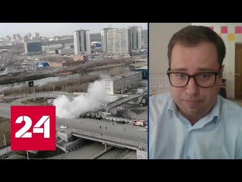 В Челябинске вновь забилось промышленное сердце - Россия 24