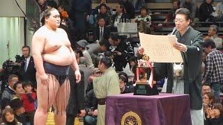 2015年1月25日(日)、平成27年1月場所千秋楽に行ってきました! 千秋楽の...