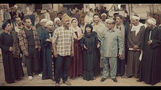 زلزال يشتري المحل في المزاد بمساعدة أهل العياط / مسلسل زلزال - محمد رمضان
