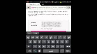 LGU+분실폰찾기