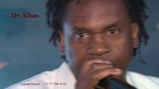 Dr. Alban in Uralsk  with the song  Chiki Chiki