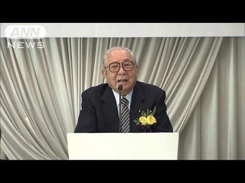 渡辺秀央元参議院議員「日本側が韓国の数十倍、努力しなければならない」【日韓議員ら関係改善訴え】歴史問題を念頭に