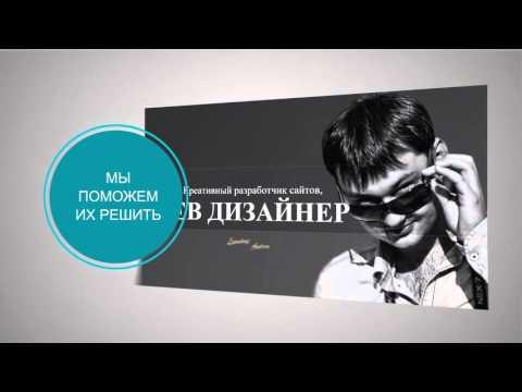 СТУДИЯ LESNIKOFF - НАШИ УСЛУГИ