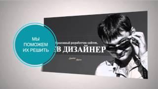 СТУДИЯ LESNIKOFF - НАШИ УСЛУГИ(Описание услуг от студии