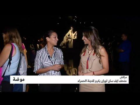 التحرش الجنسي.. ماذا عن العالم العربي؟  - نشر قبل 15 ساعة