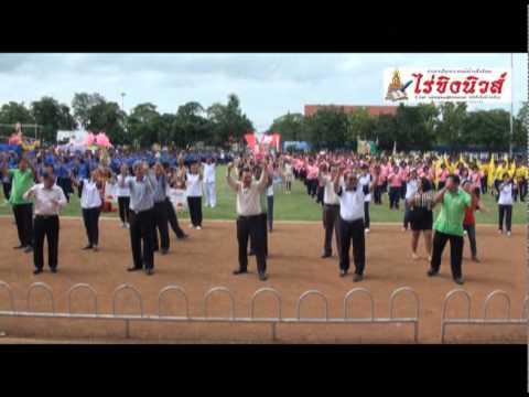โรงเรียนวัดไร่ขิงวิทยาเปิดมหกรรมภูมิปัญญากีฬาไทย เทิดพระเกียรติ