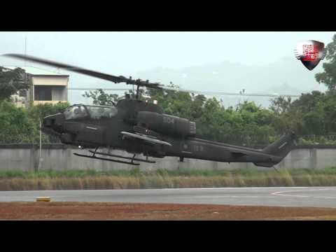 陸軍航特AH 1W