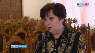 Утверждён проект памятника жертвам репрессий в Брянске